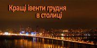 800_V2_ukr