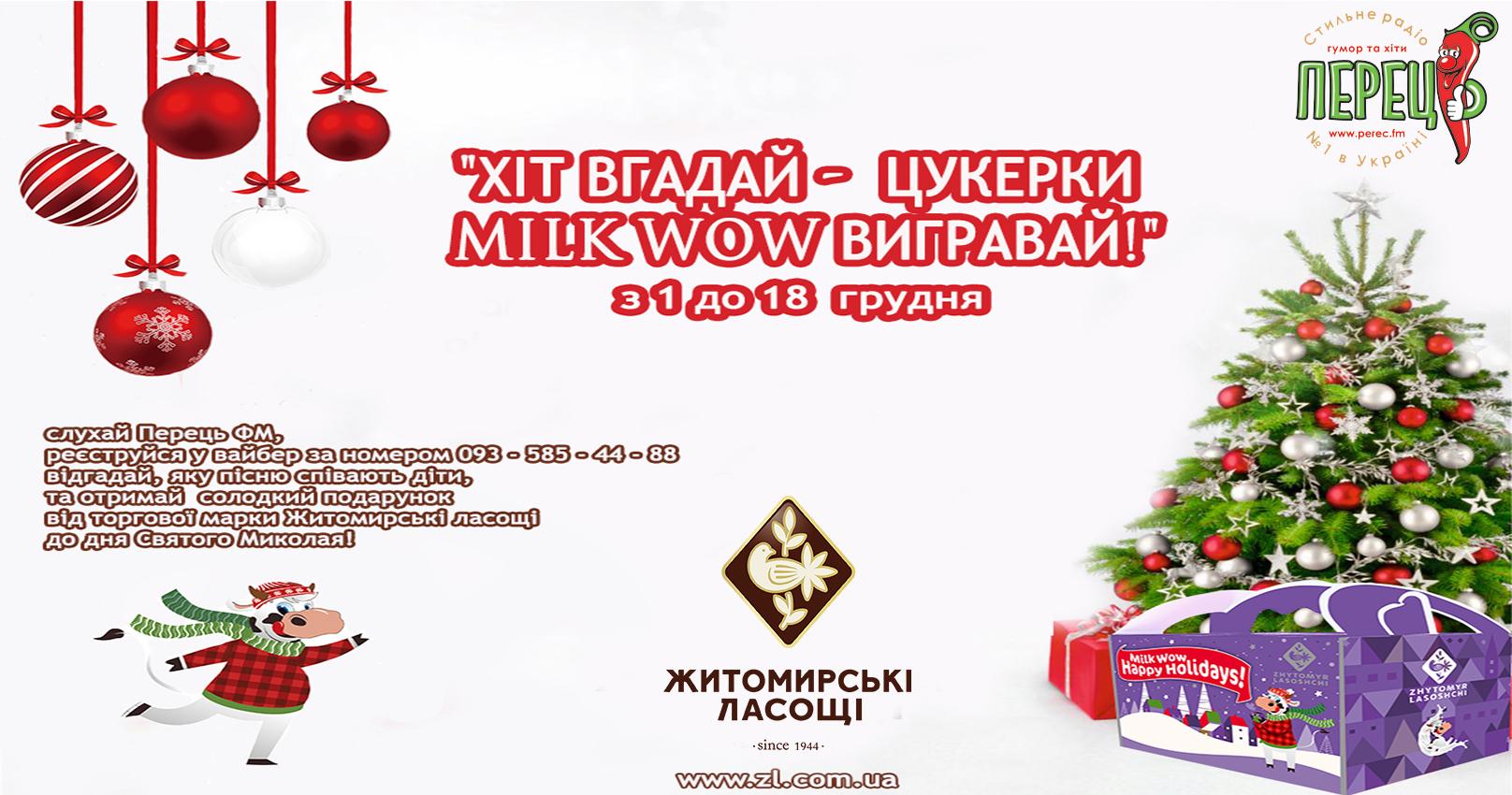 Обложка_сайт